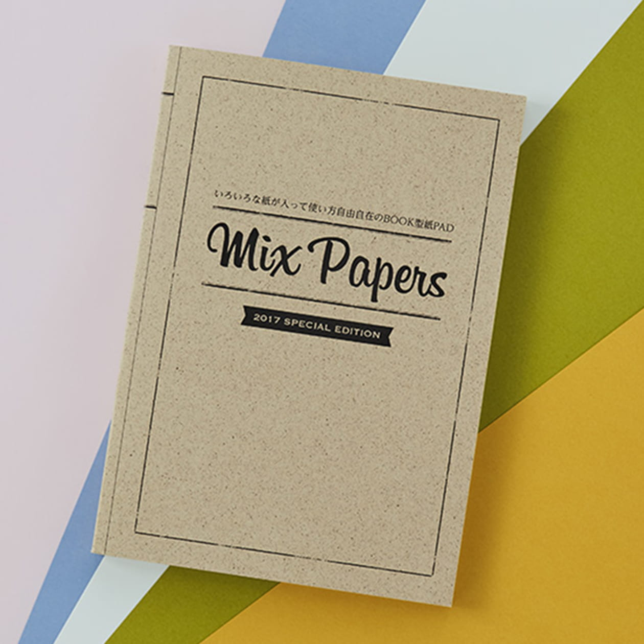 mix papers